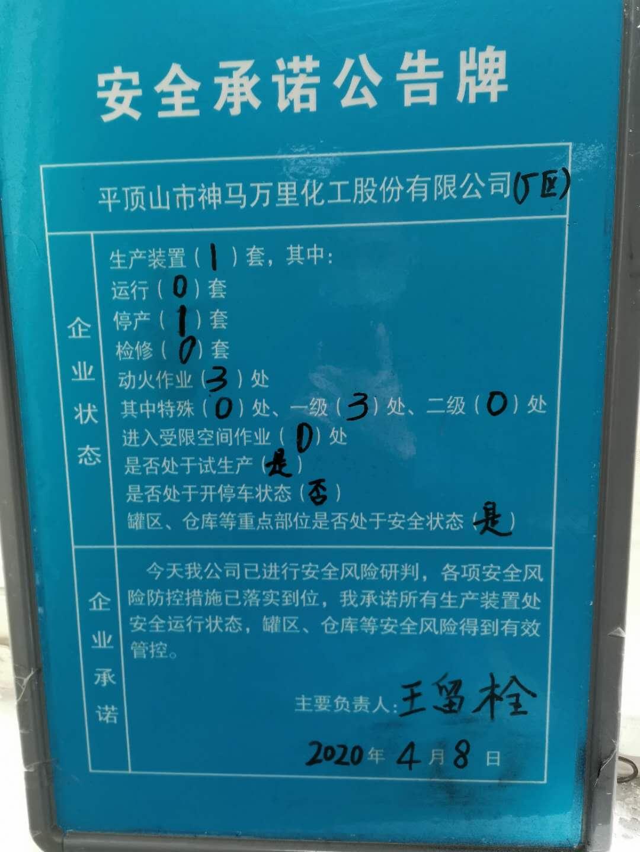 微信图片_202004091555032.jpg