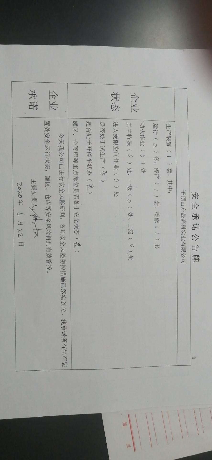 40b7e0cafde1c7f785d9e9acb22aa76.jpg