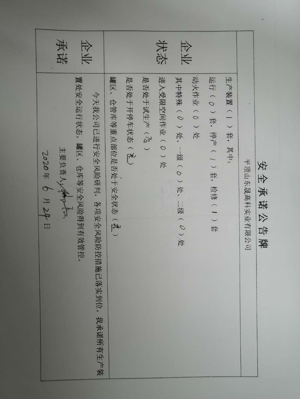 ff481ba18973613fc1055a50c1031ef.jpg